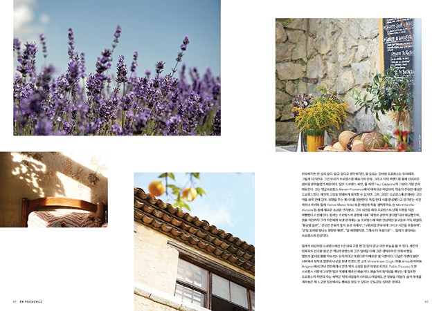 http://www.juyeonlee.com/files/gimgs/th-101_B_no45_Loccitane_kr_Page_07.jpg
