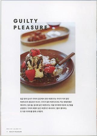http://www.juyeonlee.com/files/gimgs/th-109_juyeonlee_bh1.jpg