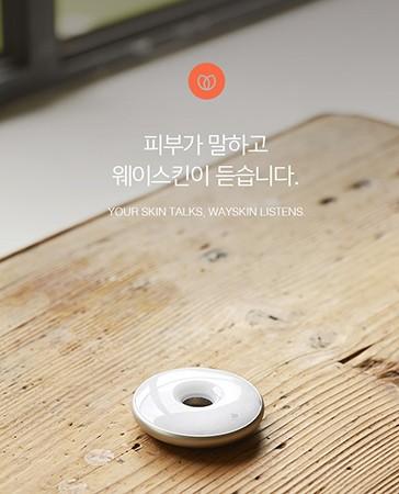 http://www.juyeonlee.com/files/gimgs/th-112_juyeonlee_way2.jpg