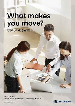 http://www.juyeonlee.com/files/gimgs/th-113_113_jobfair_v2.jpg