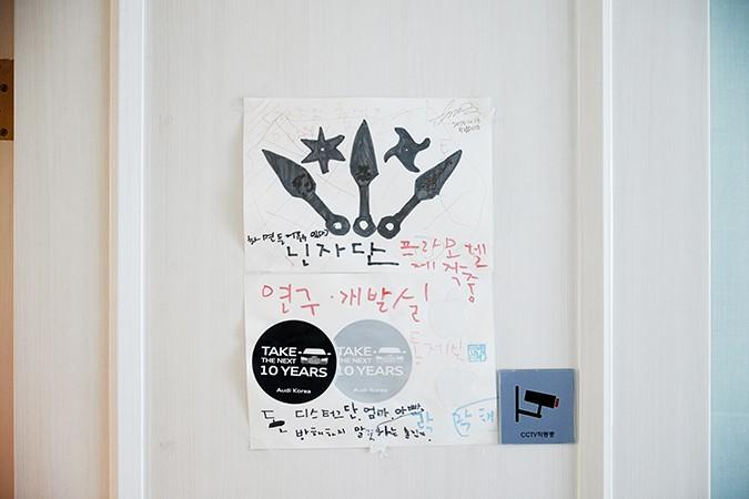 http://www.juyeonlee.com/files/gimgs/th-145_juyeonleecom_boldjournal6_0702.jpg