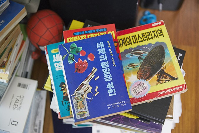 http://www.juyeonlee.com/files/gimgs/th-145_juyeonleecom_boldjournal6_0705.jpg