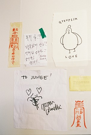 http://www.juyeonlee.com/files/gimgs/th-157_ju_d02_19.jpg