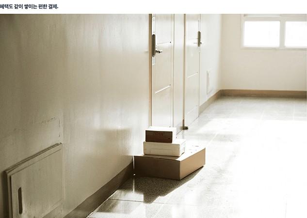 http://www.juyeonlee.com/files/gimgs/th-163_t09.jpg