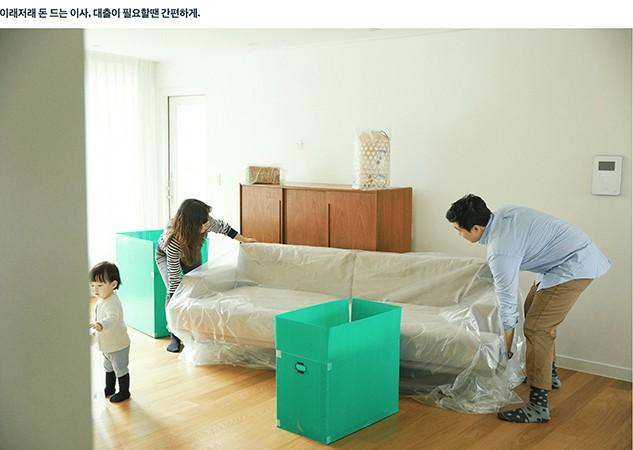 http://www.juyeonlee.com/files/gimgs/th-163_t13.jpg