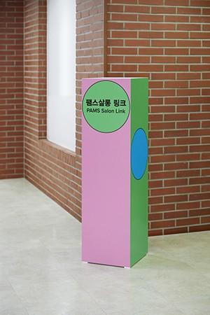 http://www.juyeonlee.com/files/gimgs/th-183__MG_3141_800.jpg
