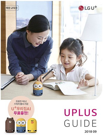 http://www.juyeonlee.com/files/gimgs/th-184_6.jpg