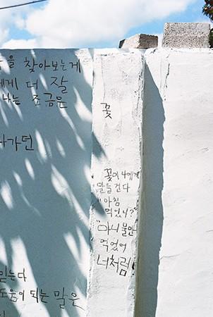 http://www.juyeonlee.com/files/gimgs/th-189_isoo09.jpg