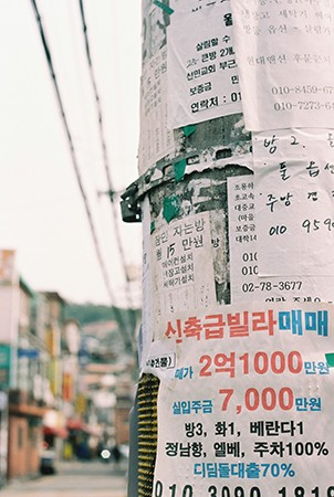 http://www.juyeonlee.com/files/gimgs/th-193_ju_d4_in02.jpg