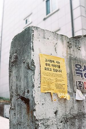 http://www.juyeonlee.com/files/gimgs/th-193_ju_d4_in07.jpg