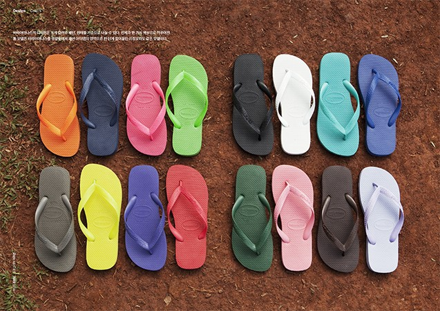 http://www.juyeonlee.com/files/gimgs/th-57_no18_Havaianas-17 copy.jpg