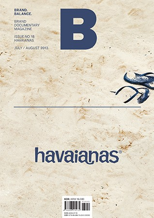 http://www.juyeonlee.com/files/gimgs/th-57_no18_Havaianas_cover-2.jpg