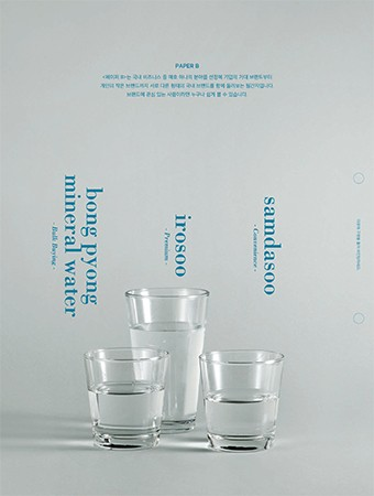 http://www.juyeonlee.com/files/gimgs/th-60_paperB_no01_bottled water-19.jpg