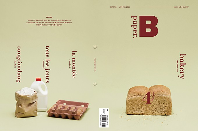 http://www.juyeonlee.com/files/gimgs/th-60_paperB_no04_bakery_Page_01.jpg