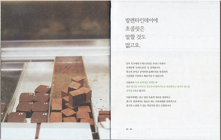 http://www.juyeonlee.com/files/gimgs/th-64_for pdf_02.jpg